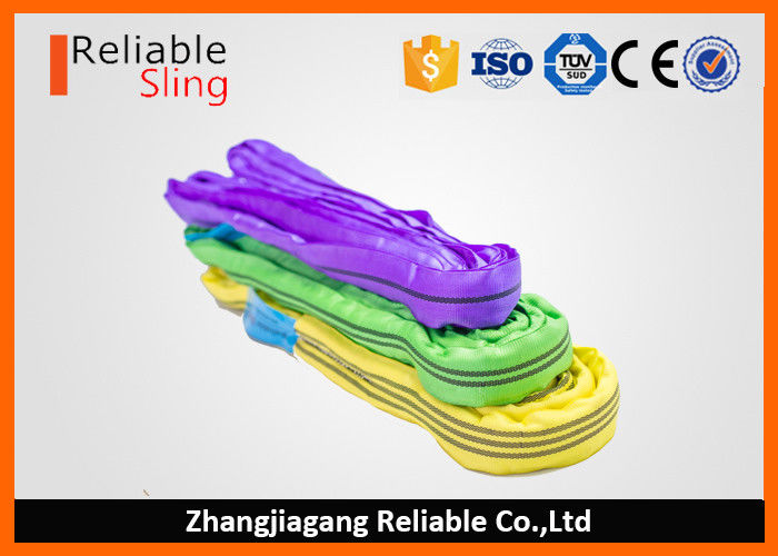 Double Ply Cover Polyester Round Slings 0.5m - 100m Wear Resistant For Lifting